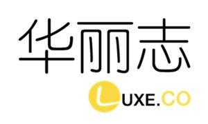 华丽志Logo