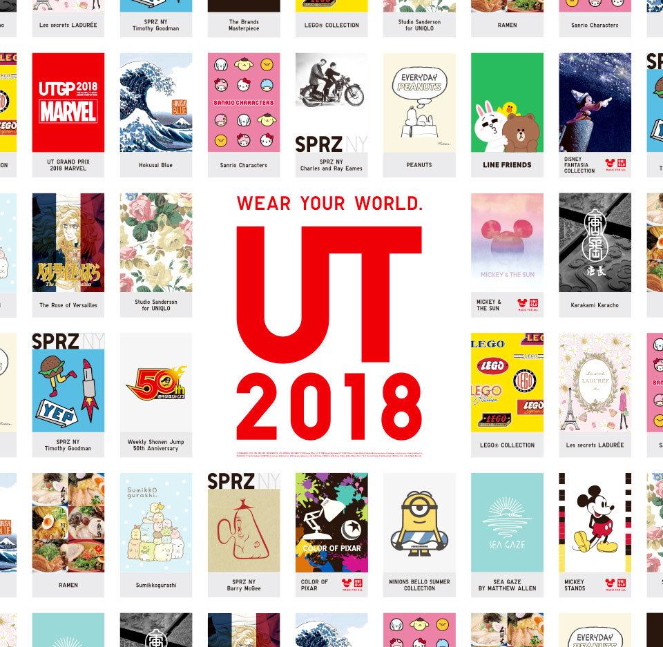 ab0419e60 How will a common T-shirt have so many interesting and creative  collaborations? UT from Uniqlo is ubiquitous. Roughly speaking, UT has  completed at least 38 ...